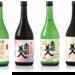 南部美人!!種類もたくさん本当に美味しい日本酒です☆