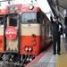 岡山の地酒が勢ぞろい!岡山備中杜氏地酒列車が人気のわけ!