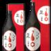 SAKE COMPETITION新設のラベル部門に選ばれたのは!?よりモダンに昇華する新時代の日本酒