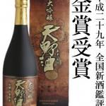 武将が愛した日本酒銘柄を紹介していきます!