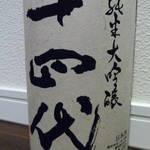 入手困難!?中々手に入らない日本酒の銘柄はこれだ!!