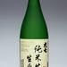 おすすめの生酒を紹介します!日本酒好きもそうでない人も必見です!