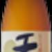 100年以上の歴史を誇る湘南に残る酒蔵の日本酒とは