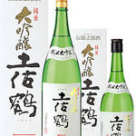 四国の日本酒、おすすめを紹介します