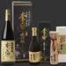 島根県で味わっておきたい厳選の日本酒