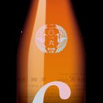 白ワインのような味わいを持つ日本酒をご紹介!
