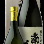 複数の杜氏が大活躍!世界に誇る日本酒「南部美人」!