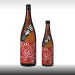 アルコール度数の高い日本酒の銘柄をご紹介!