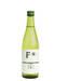 食前酒や洋食のシーンにも合う、アルコール度数の低い日本酒の銘柄