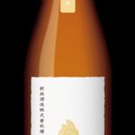 お土産として最適な日本酒3選
