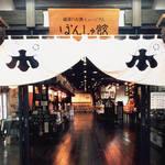 全国の日本酒ミュージアムをご紹介!