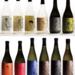 全国12の女性蔵元・杜氏と作った日本酒「the Kurajo. 男の辛口酒」シリーズをリリース