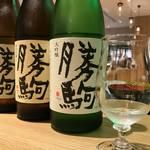 ほしい!あげたい!オススメの日本酒3選