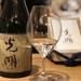 高精米日本酒の魅力〜米を削る美学〜
