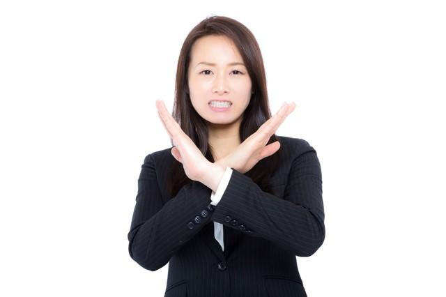 全然話にならないとダメ出しする女性|フリー写真素材・無料ダウンロード-ぱくたそ (284)