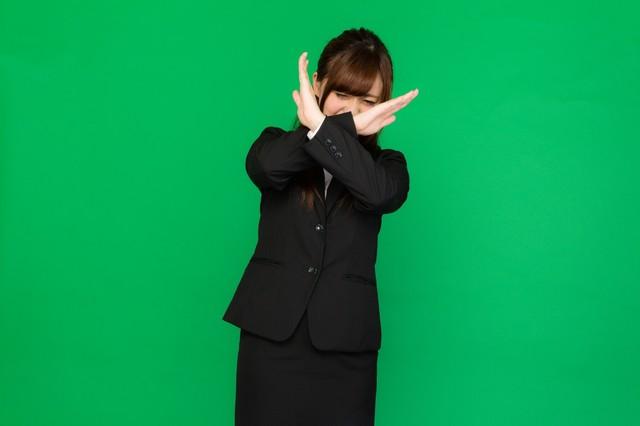 ダメ!絶対ダメ!ダメダメ!NG(グリーンバック)|フリー写真素材・無料ダウンロード-ぱくたそ (686)