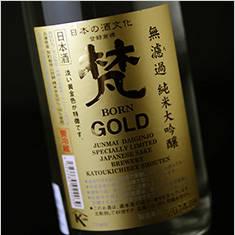 梵 GOLD 無濾過 純米大吟醸(加藤吉平商店)  通販|佐野屋 地酒.COM (4029)