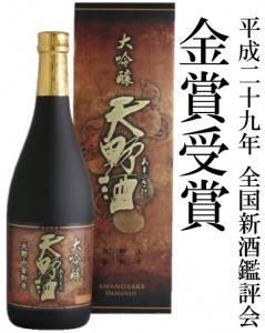 創醸享保三年 西條合資会社 | 天野酒オンライン (4037)
