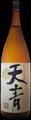 熊澤酒造の日本酒 - 熊澤酒造株式会社 (4145)