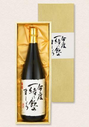 今度一緒に飲みましょう 1.8L(箱入り) | 商品一覧 | 梅錦の商品 | 梅錦山川株式会社 (4188)
