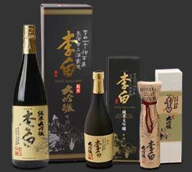 李白 純米大吟醸 (4479)
