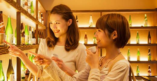 お知らせ │ 新潟県月岡温泉 新潟地酒 premium SAKE 蔵 (4554)