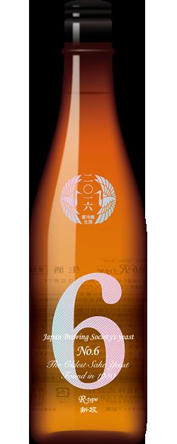 No.6 ナンバーシックス|新政酒造株式会社オフィシャルサイト (4636)