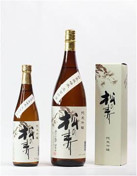 商品案内 | 株式会社松井酒造店 | 栃木県塩谷町の下野杜氏が醸す日本酒蔵 (4686)