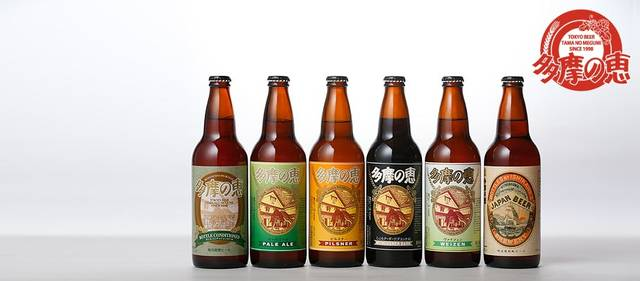 多摩の恵(たまのめぐみ) | 石川酒造株式会社 (4891)