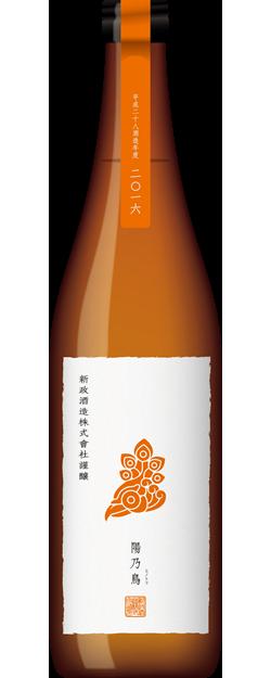 Private Lab プライベートラボ|新政酒造株式会社オフィシャルサイト (5191)