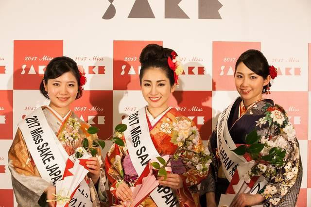 Miss SAKE | ミス日本酒 (5193)