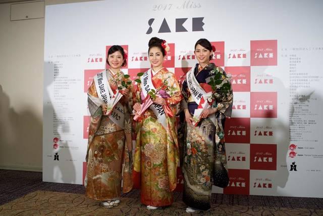 Miss SAKE | ミス日本酒 (5194)