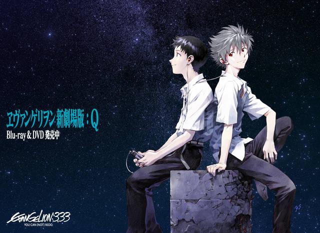 ヱヴァンゲリヲン新劇場版:Q 公式サイト (5210)