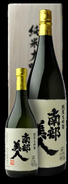 純米大吟醸 | 株式会社南部美人 | 岩手の日本酒 南部美人(NanbuBijin) (5225)