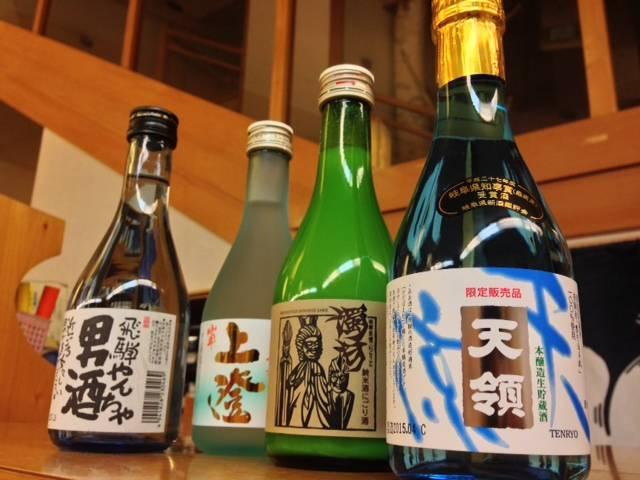 飛騨牛・源泉料理|下呂・飛騨 濁河温泉|旅館御岳 (5234)