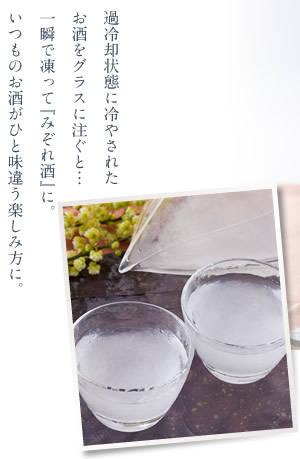みぞれ酒 | 白鶴酒造株式会社 (5246)