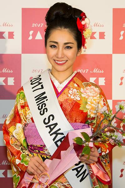 Miss SAKE | Miss SAKE | ミス日本酒 (5276)