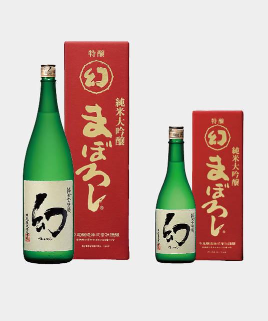 純米大吟醸 まぼろし赤箱 |お品書き| 中尾醸造 (5284)