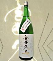 純米吟醸 八反草 - 富久長 information (5323)