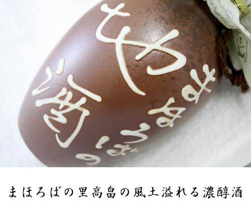 米鶴 まほろばの地酒:米鶴酒造|山形の日本酒/焼酎/地酒〜山形県高畠町の蔵元「酒は正直なものですよ」 (5548)