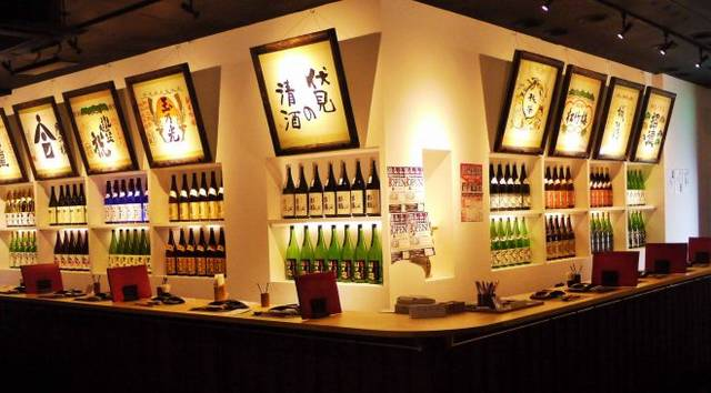 伏水酒蔵Blog – 伏水酒蔵小路のHOTな情報発信 (5553)