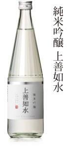 上善如水|白瀧酒造 株式会社 (5597)
