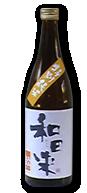 山形のおいしい日本酒を販売|株式会社 渡會本店 (5606)
