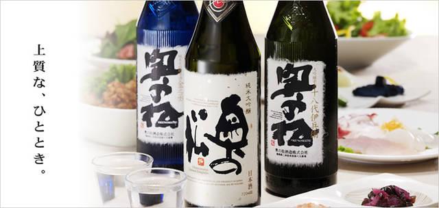 奥の松酒造株式会社|日本酒の伝統を守りながら革新を続ける金賞受賞蔵 (5616)