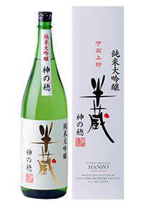株式会社 大田酒造 (5709)