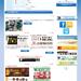 下北沢SAKEフェア2016 - しもきた商店街振興組合オフィシャルページ -