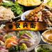 福岡市博多の居酒屋「安兵衛」おすすめは名物もつ鍋