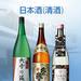 大雪乃蔵|日本酒(清酒)|オエノングループ
