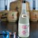 特別純米 東北復興支援酒「 福香」 720ml 世嬉の一の清酒(地酒) 世嬉の一酒造