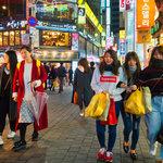 韓国旅行・留学で役に立つ通貨についてまとめ☆
